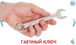 mir-lyudej-dlya-malyshej-7a625d-h900