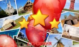 mir-lyudej-dlya-malyshej-f6e3b4-h900