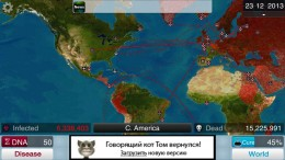 Plague Inc. - геймплей