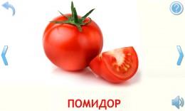 ovoschi-i-frukty-dlya-detej-ffd38d-h900