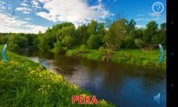 priroda-dlya-malyshej-obuchalka-0f9f9f-h900