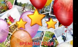 priroda-dlya-malyshej-obuchalka-219b1a-h900
