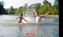priroda-dlya-malyshej-obuchalka-2e84cd-h900