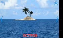 priroda-dlya-malyshej-obuchalka-fbb704-h900