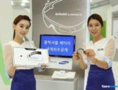 Изогнутые аккумуляторы от Samsung - представление на презентации