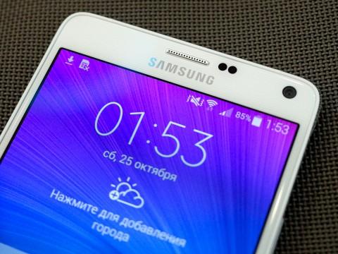 Samsung Galaxy Note 4 - шикарный смартфон