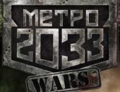 Metro 2033 Wars - иконка