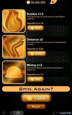 Магазин - The Hunger Games для Android
