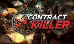 CONTRACT KILLER - заставка