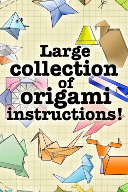 Cхемы Оригами - коллекция