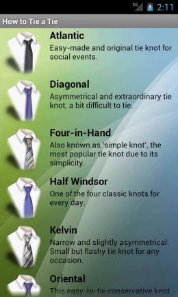 Как завязать галстук - список
