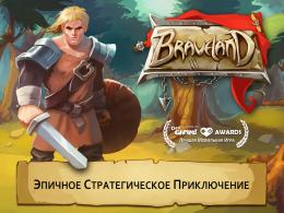 Braveland - герой