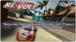 RE-VOLT Classic-3D Racing - заставка