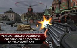 CONTRACT KILLER 2 - красная площадь