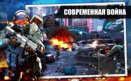 FRONTLINE COMMANDO 2 - война