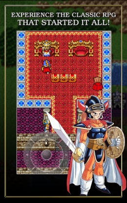 DRAGON QUEST - игра