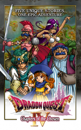 DRAGON QUEST IV - заставка