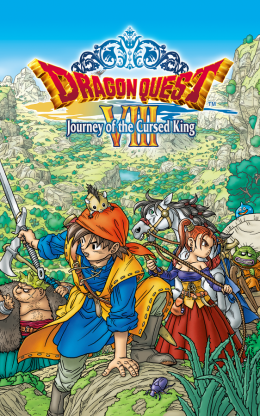 DRAGON QUEST VIII - заставка