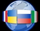 Страны мира - иконка