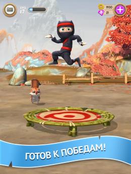 Clumsy Ninja - батут