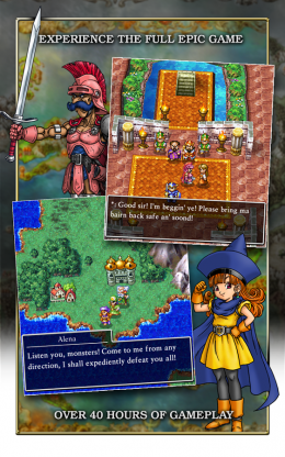 DRAGON QUEST IV - игра