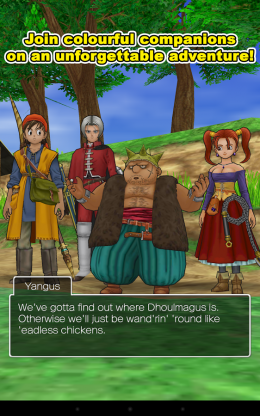 DRAGON QUEST VIII - разговор