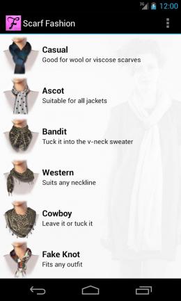 Как завязать шарф - список