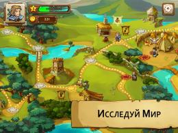 Braveland - карта