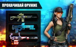 FRONTLINE COMMANDO 2 - оружие
