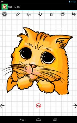 Как рисовать - кот