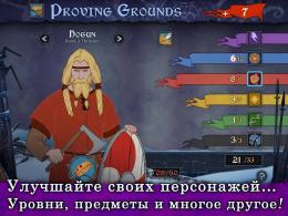The Banner Saga - герои