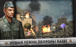 FRONTLINE COMMANDO: NORMANDY - оборона