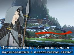 The Banner Saga - крепость