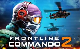FRONTLINE COMMANDO 2 - заставка