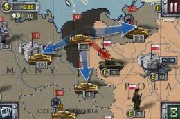 European War 2 - карта