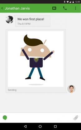 Androidify - смс