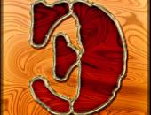 Эрудит - иконка