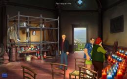 Сломанный Меч 5: Эпизод 2 - игра