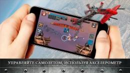 Геймплей - Стальное небо для Android