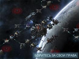 Геймплей - VEGA Conflict для Android