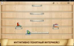 БиблиотекаFullReader+