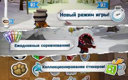 Режимы - Shred It! для Android