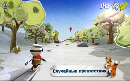 Снег - Shred It! для Android