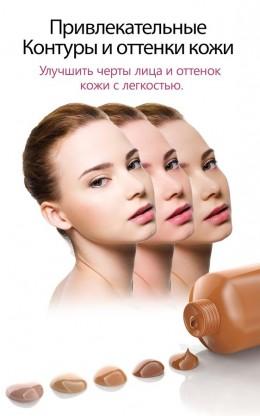 ТонYouCam Makeup