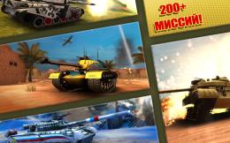 Геймплей - Boom! Tanks для Android