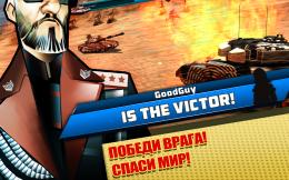 Бой - Boom! Tanks для Android