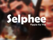 Лого - Selphee step up the Selfie для Android
