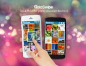 Выделение - FotoSwipe для Android