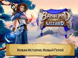 Braveland Wizard - заставка