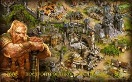 Короли Земель - замок